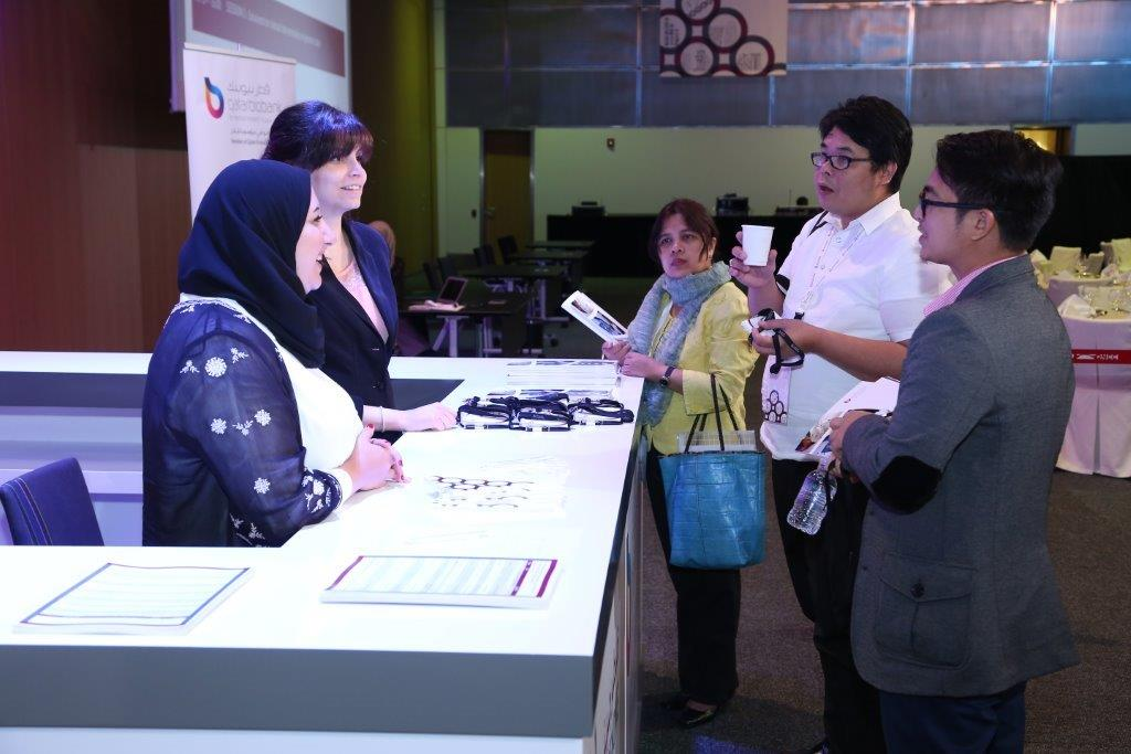 Qatar Genome and Qatar Biobank Booth